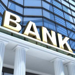 Банки Тпига