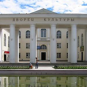 Дворцы и дома культуры Тпига