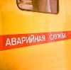 Аварийные службы в Тпиге