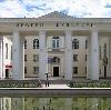 Дворцы и дома культуры в Тпиге