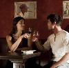 Рестораны, кафе, бары в Тпиге